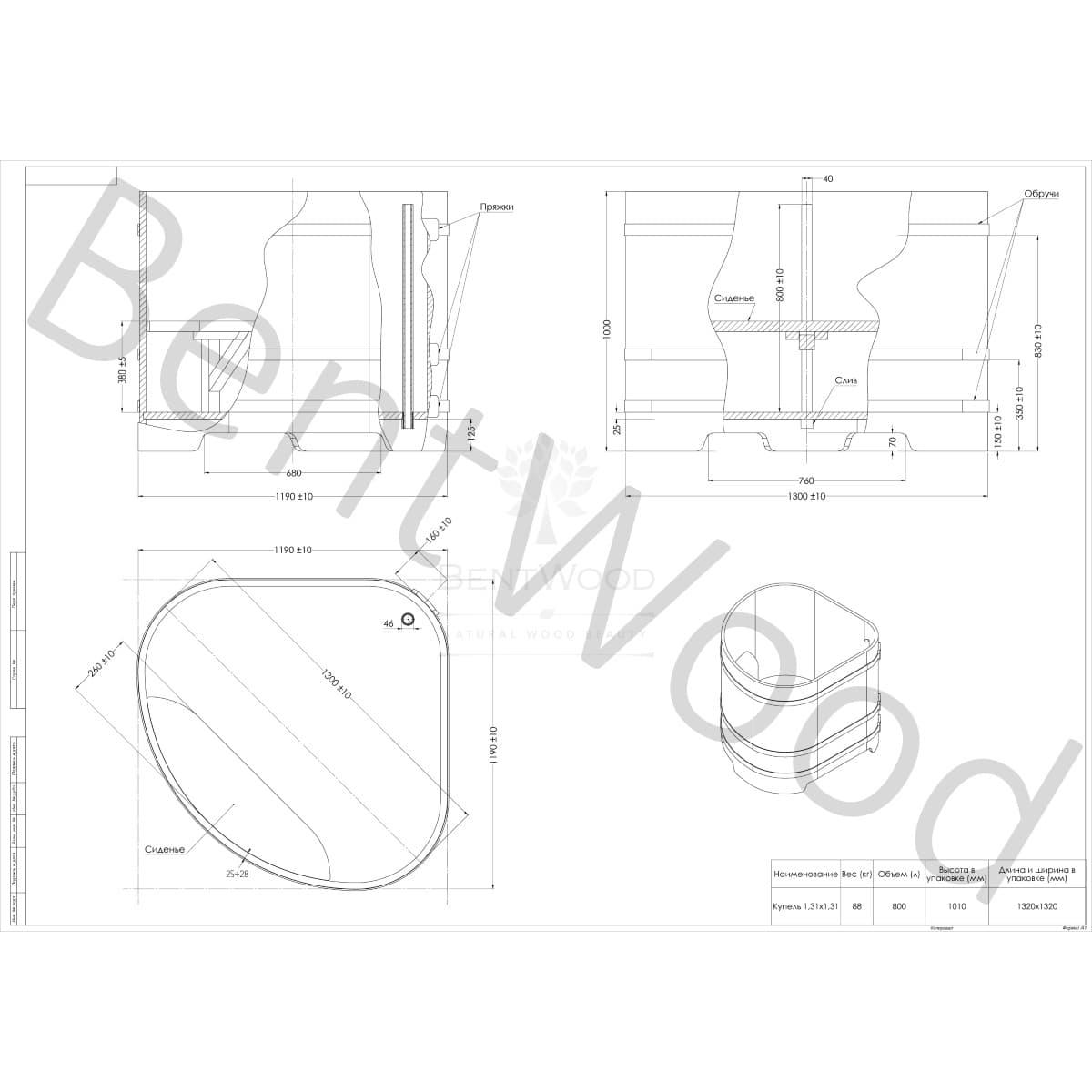 Купель угловая из дуба BentWood 1,31х1,31