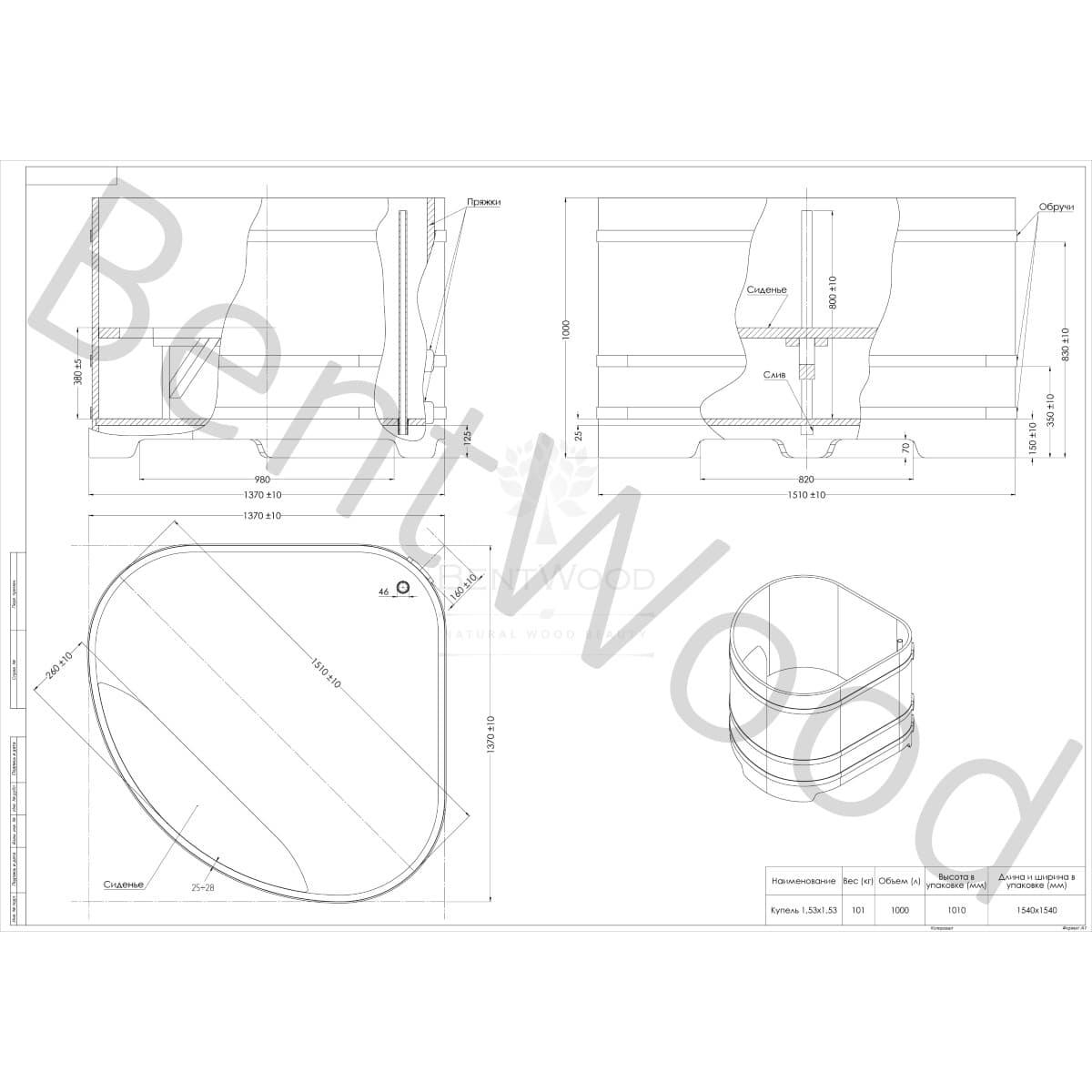 Купель угловая из дуба BentWood 1,53Х1,53