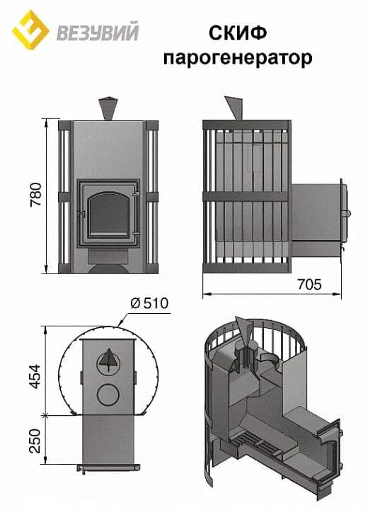 Банная печь «Везувий Скиф Ковка с парогенератором» (205)