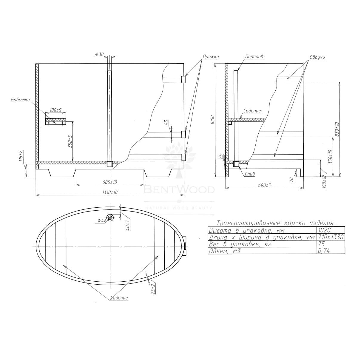 Купель овальная из дуба BentWood 0,69Х1,31