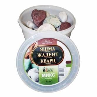 Камень для бани и сауны «Микс премиум»: кварц + яшма + жадеит (ведро 15 кг)