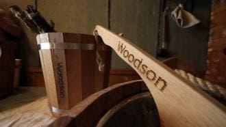 Запарник Woodson дуб, нержавеющая вставка, 12 л