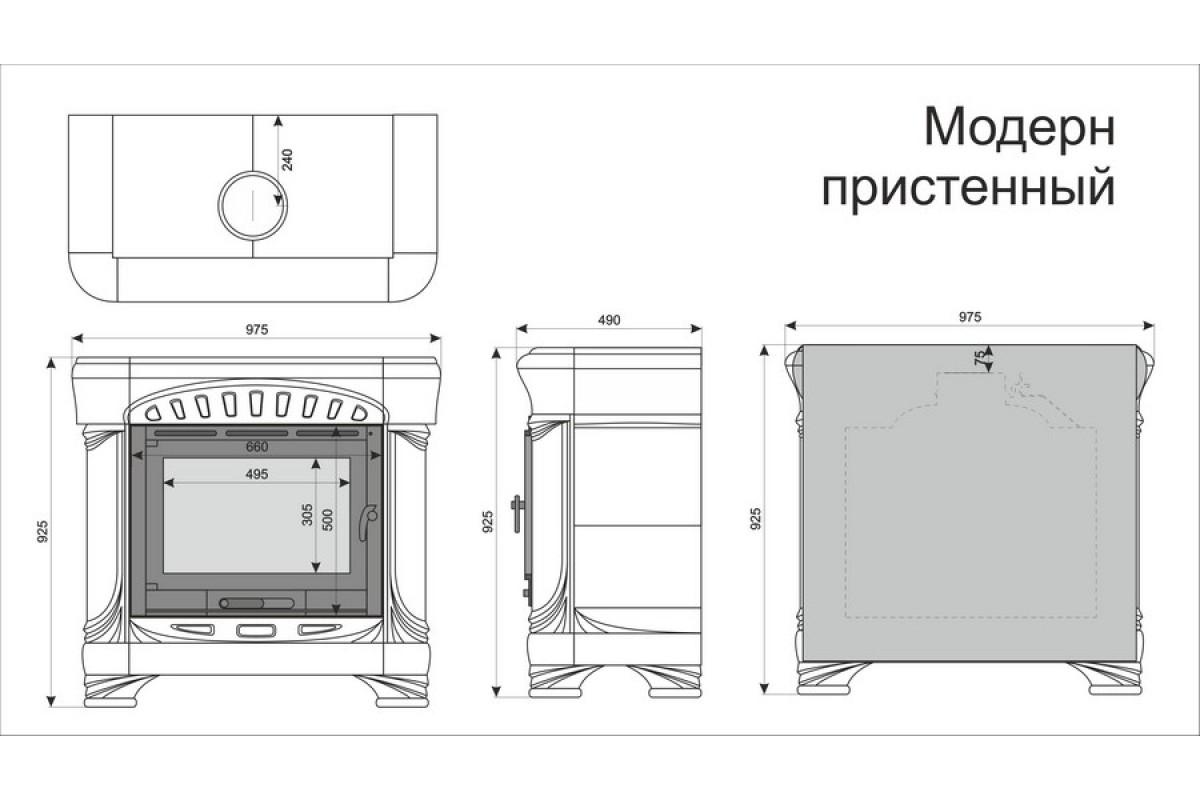 "КимрПечь Модерн ""Шоколад"""