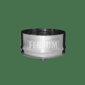Конденсатоотвод внутренний Ferrum, 0,5 мм