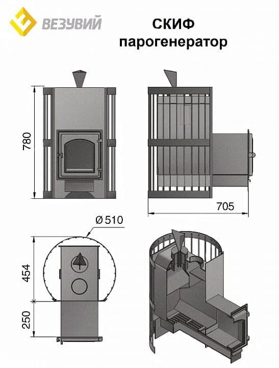 Банная печь «Везувий Скиф Стандарт с парогенератором» (ДТ-4)