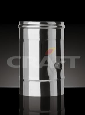 CRAFT Труба с муфтой для анализа газов, 0,5, матовая