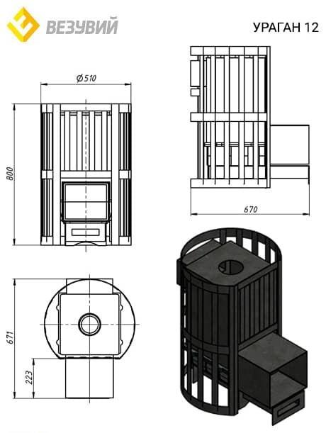 Банная печь чугунная «Везувий Ураган Ковка 12» (260)