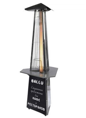 Столик с полимерным покрытием Ballu