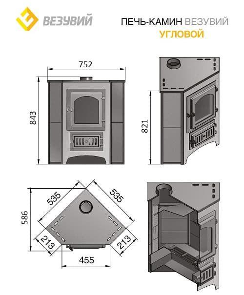 Печь-камин «Везувий ПК-01» (220) угловая, красная