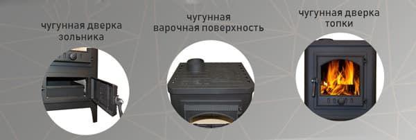 Печь-камин «ЭкоКамин Бавария Оптима Чугун» с плитой