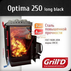 Optima 250 Window black
